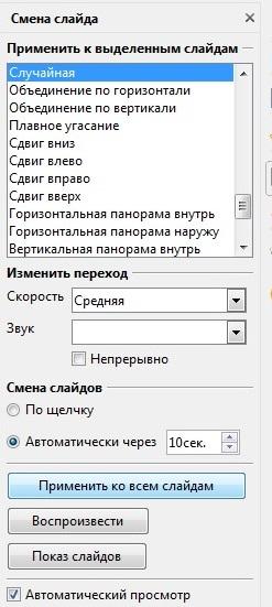 hello_html_70d9c00c.jpg