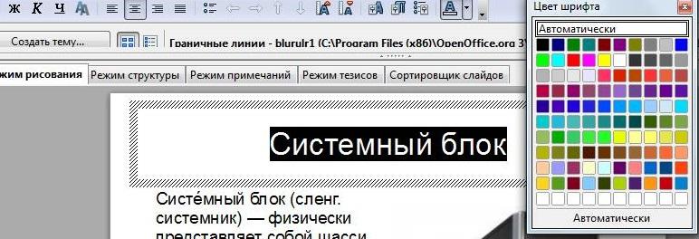 hello_html_71ad1cbd.jpg