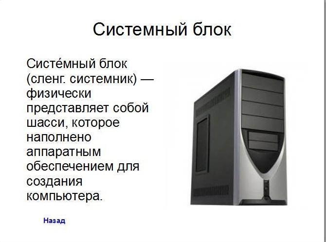 hello_html_77eb274f.jpg