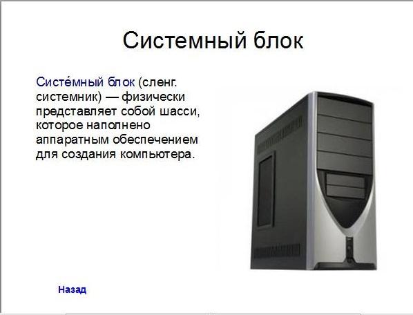 hello_html_780e3dbc.jpg