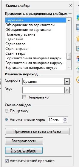 hello_html_m185bef5d.jpg