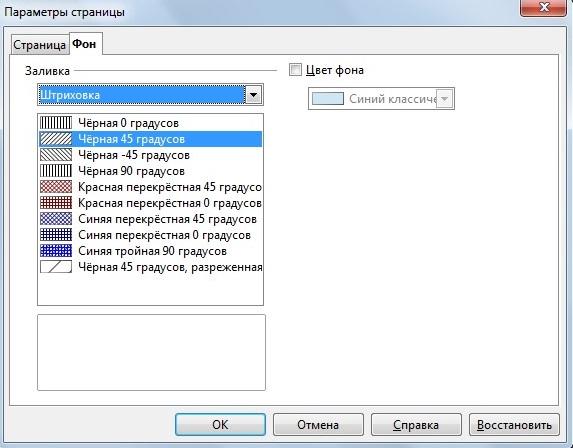 hello_html_m21803c2.jpg