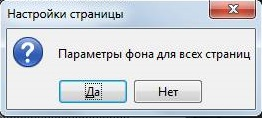 hello_html_m38438582.jpg