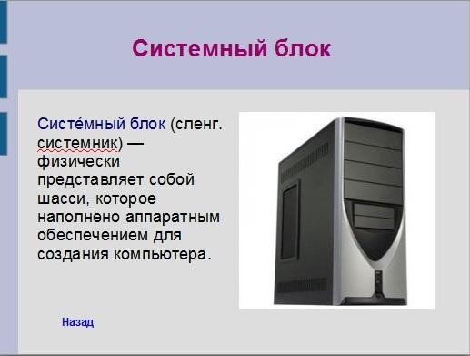 hello_html_m3d3afb0a.jpg