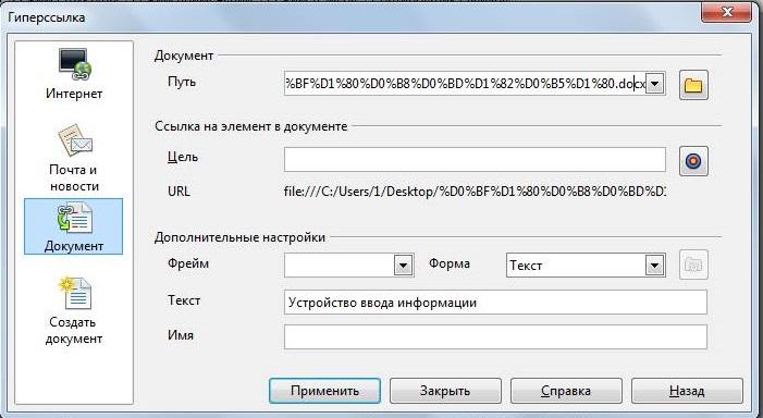 hello_html_m64f517c5.jpg