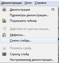 hello_html_m7aaeb023.jpg