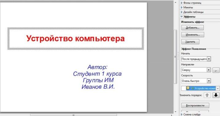 hello_html_m8ee5abe.jpg