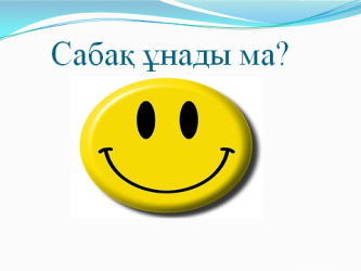 hello_html_m2a7f9393.png