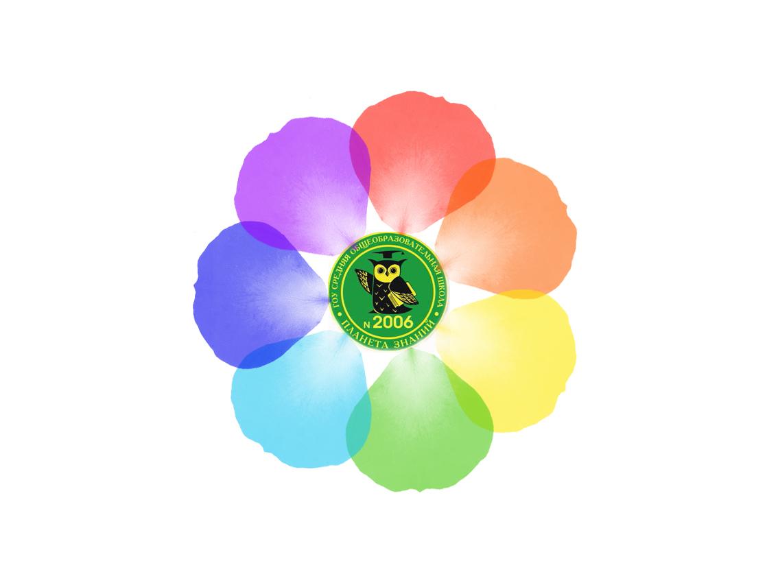 логотип школьного дворика-1