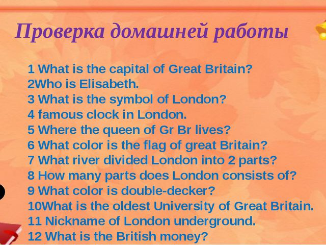 Проверка домашней работы 1 What is the capital of Great Britain? 2Who is Eli...