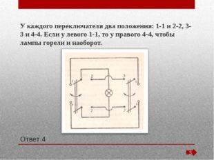 Создал теорию атмосферного электричества. Полагал, что существует связь межд