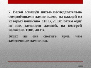 Людвиг Валентин Лоренц