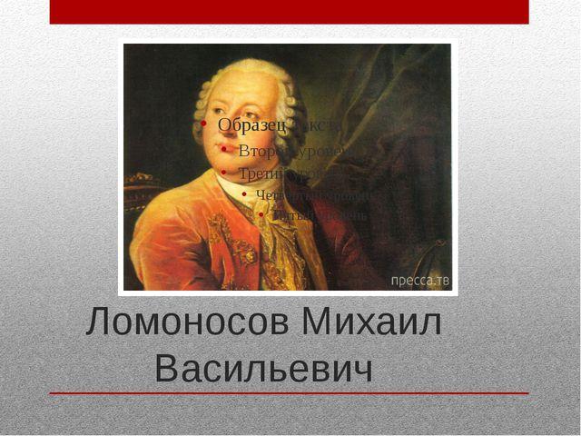 Его труды по электричеству были посвящены вопросам о распределении электриче...