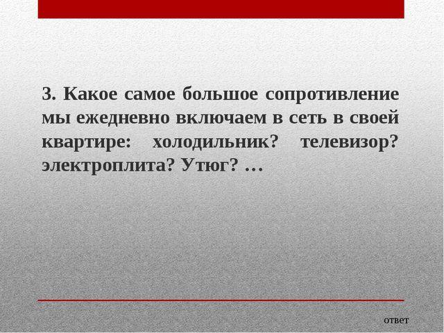 Жизнь среди молний Назовите авторов, которые посветили свои поэтические труды...