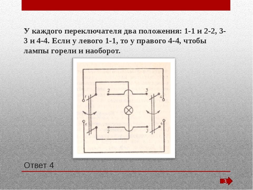 Создал теорию атмосферного электричества. Полагал, что существует связь межд...