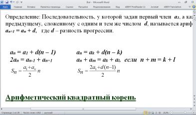 hello_html_7e772e6f.png