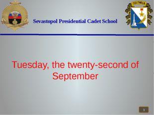 Sevastopol Presidential Cadet School Tuesday, the twenty-second of September