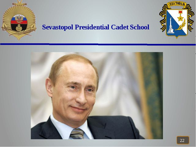 Sevastopol Presidential Cadet School Who/which is the most educated person y...