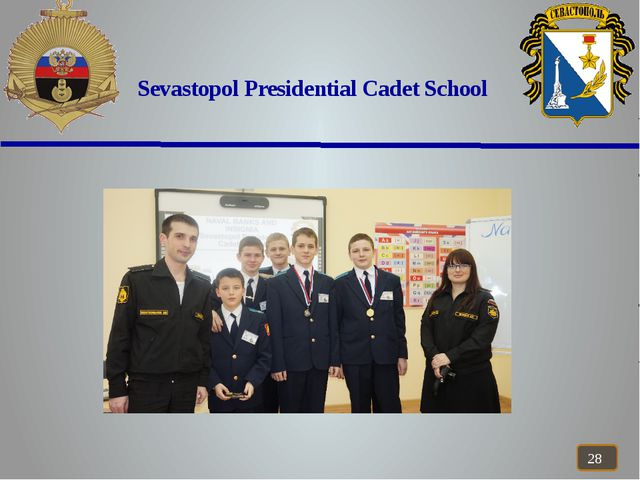 Sevastopol Presidential Cadet School Who/which is the most stylish outfit?