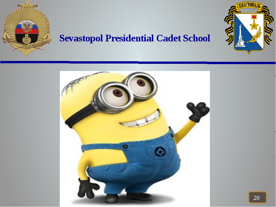 Sevastopol Presidential Cadet School Who/which is the most optimistic person...