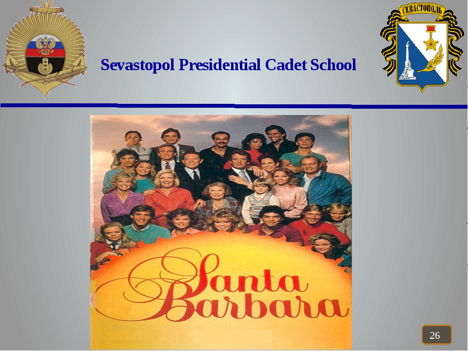 Sevastopol Presidential Cadet School Who/which is the worst boring TV series...
