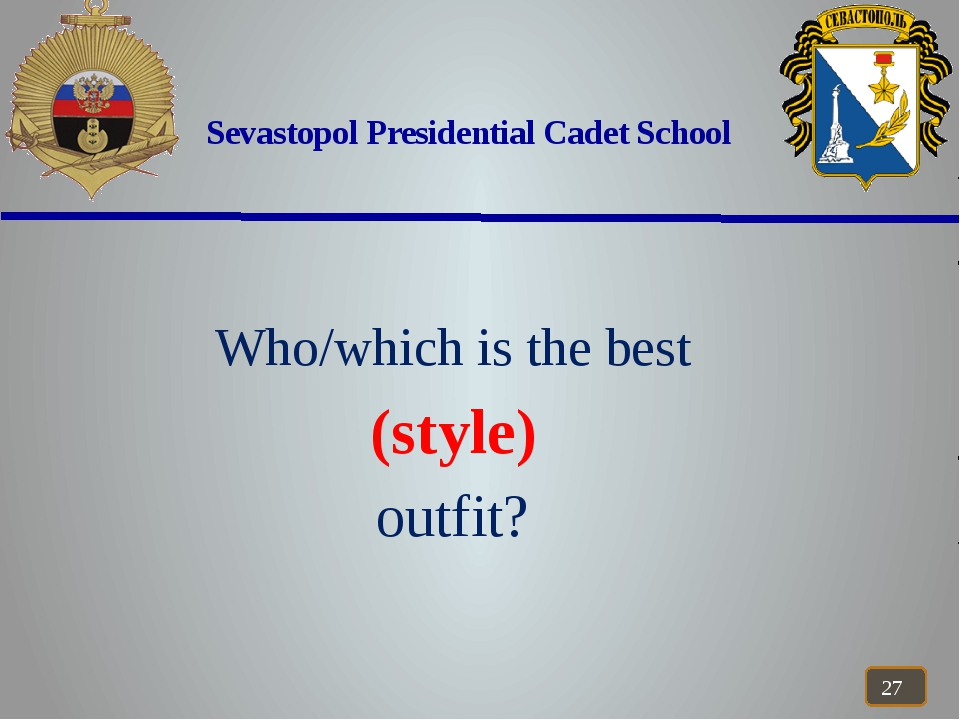 Sevastopol Presidential Cadet School Who/which is the best (style) outfit?
