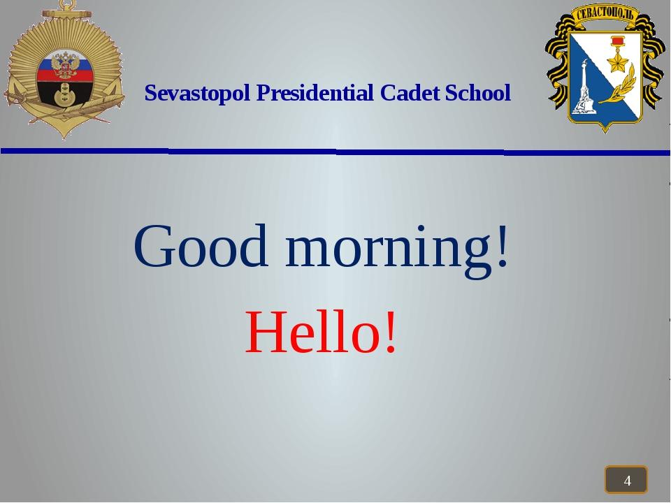 Sevastopol Presidential Cadet School Good morning! Hello!