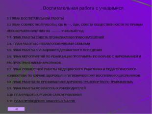 В ШКОЛЕ открыто 4 отделения: Направления по видам спорта: Волейбол Баскетбол