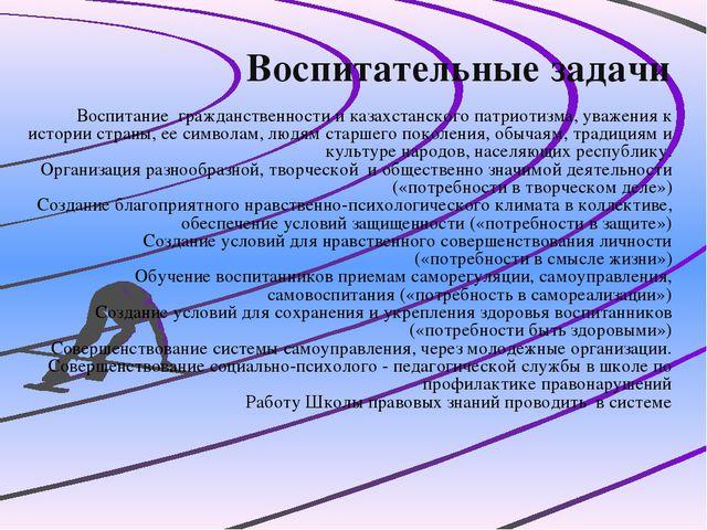 Учебных кабинетов - 16 Мастерские – 2 Физики-1(НОВОЙ ФОРМАЦИИ) Химии-1(НОВОЙ...