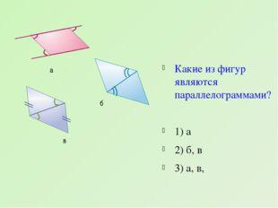 В равнобокой трапеции диагональ образует с основанием угол 30°. Найти углы тр