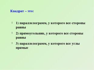 Оценка «5»