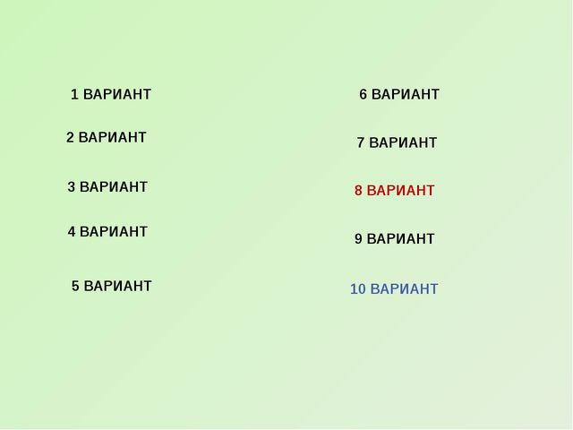 Параллелограмм, периметр которого равен 50 см, разделен диагоналями на четыре...