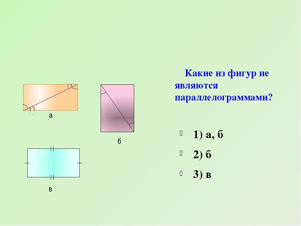 Боковая сторона треугольника разделена на три равные части и из точек деления...