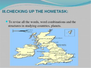 III.CHECKING UP THE HOMETASK: To revise all the words, word combinations and
