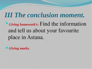 III The conclusion moment. Giving homework's: Find the information and tell u