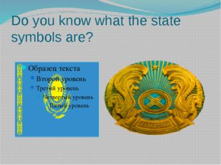 Do you know what the state symbols are?