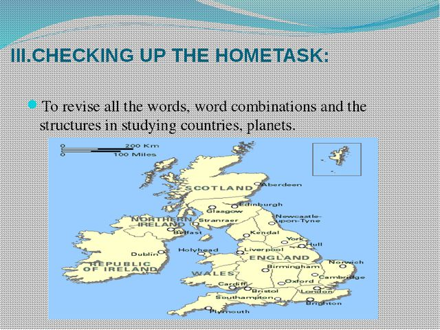 III.CHECKING UP THE HOMETASK: To revise all the words, word combinations and...