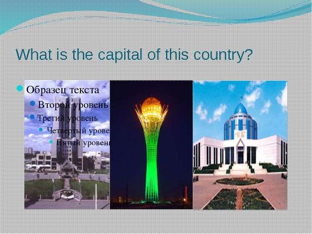 What is the capital of this country?