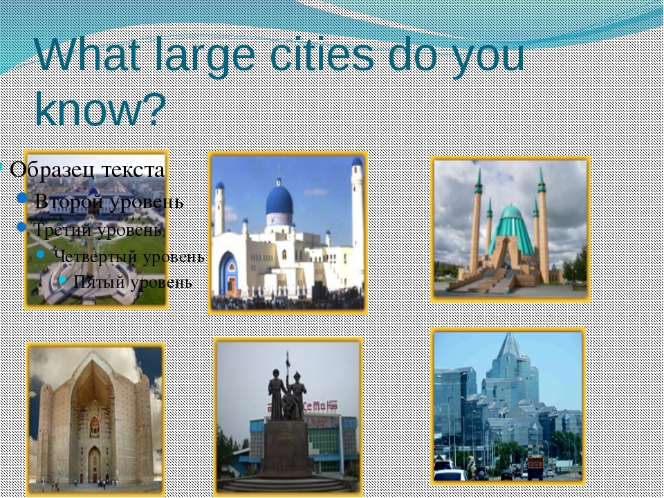 What large cities do you know?