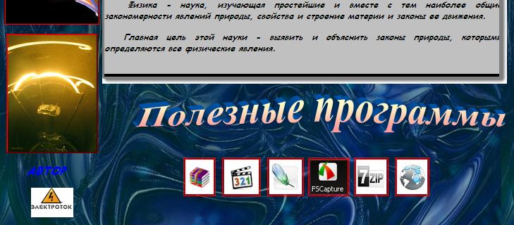 hello_html_m56faa791.png