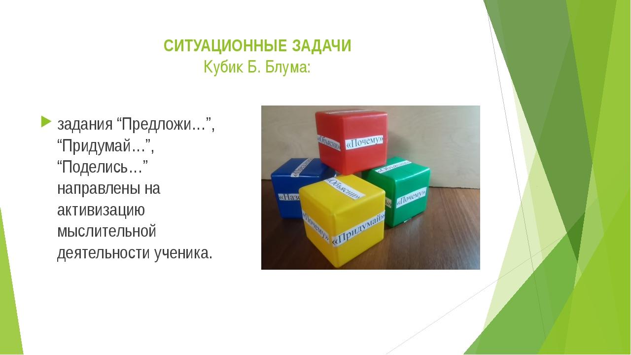 http://fs00.infourok.ru/images/doc/254/258894/img8.jpg