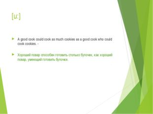 [u:] A good cook could cook as much cookies as a good cook who could cook coo