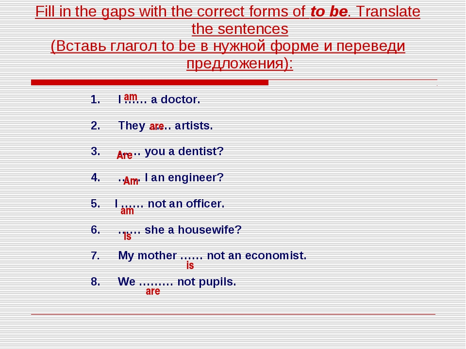 am are Are Am am Is is are Fill in the gaps with the correct forms of to be....
