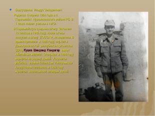 Бадгутдинов Ильдус Зияздинович Родился 6 апреля 1968 года в п. Первомайск Нур
