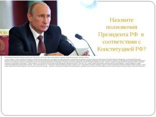Какие споры разбирает Верховный Суд РФ? Ст. 126 Верховный Суд РФ является выс