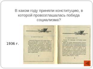 12 декабря 1993 г. Референдум Преамбула Конституции РФ Мы, многонациональный