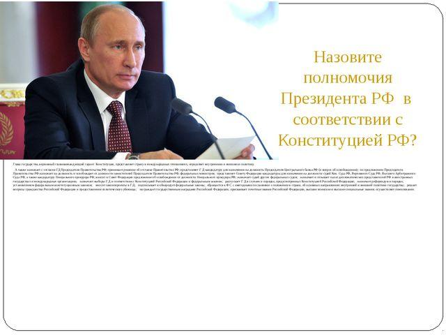 Какие споры разбирает Верховный Суд РФ? Ст. 126 Верховный Суд РФ является выс...