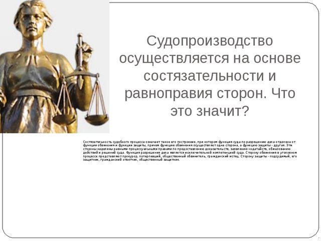 Найти ошибки в гербе России и гербе Новосиля