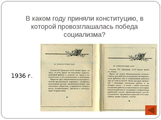 12 декабря 1993 г. Референдум Преамбула Конституции РФ Мы, многонациональный...