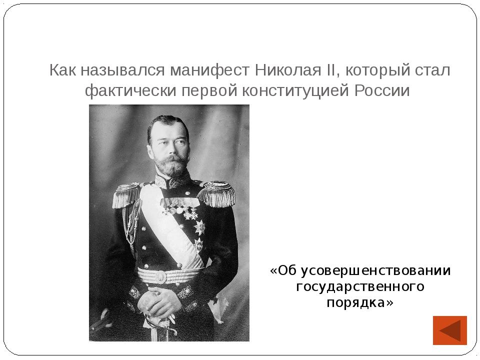 Суверенитет РФ распространяется на всю её территорию. Что такое суверенитет?...